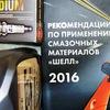 beri-maslo.ru