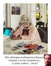 Личный фотоальбом Аси Ефимовой