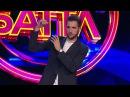 Comedy Баттл Суперсезон Андрюша 2 тур 24 10 2014