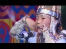 Этно-фольклорный коллектив Добун (Республика Саха, Якутия)