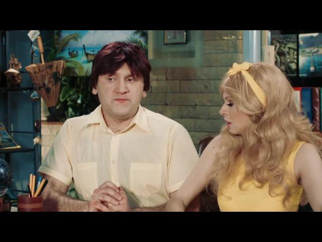 Для чого чоловік і дружина помінялися ролями - Відео, дивитися онлайн (online) новини, погода, сюжети та анонси – ICTV - ICTV - Офіційний сайт. Kанал з характером
