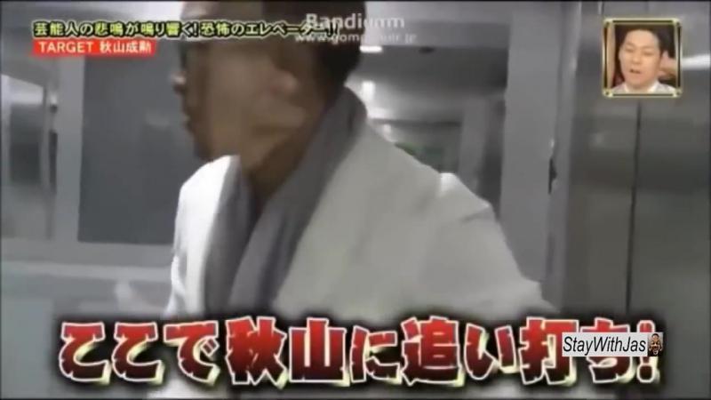 С трашный но смешной розыгрыш в лифте Япония