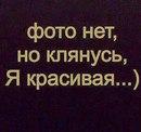 Фотоальбом Илоны Вологжаниной