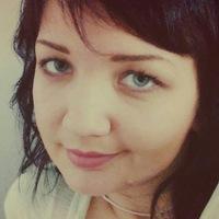 Виктория Хабирова