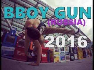 B Boy Gun from south Russia /// new trailer  2016