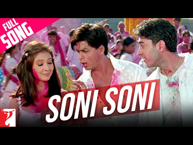 Soni Soni - Full Song   Mohabbatein   Shah Rukh Khan   Aishwarya Rai   Jatin-Lalit   Anand Bakshi