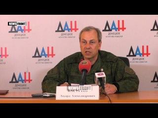 ВСУ 60 раз обстреляли ДНР из тяжелой артиллерии и минометов