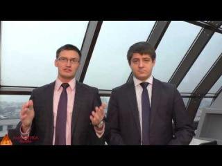 Открытая встреча Глеба Задоя и Владимира Чернова