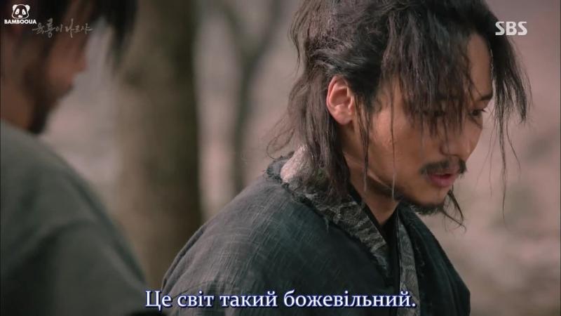 [Bamboo.ua] Шість летючих драконів - 50 Серія (українські субтитри)