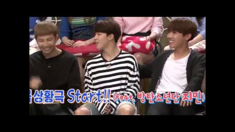 [ENG] 160426 Jimin Acting Skills || BTS Star King Ep. 447