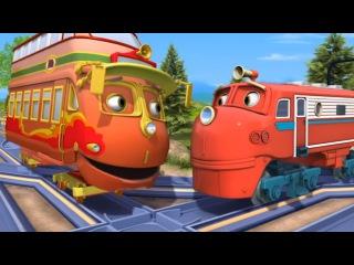 Веселые паровозики из Чаггингтона  - Большой секрет - Серия 88