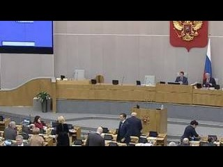 Фракции Госдумы выступают за приостановку действия договора о ЗСТ с Украиной