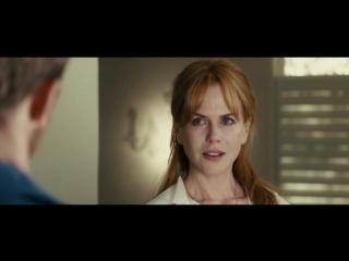 Что скрывает ложь / Trespass 2011 HD 720