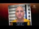 ФБР: Борьба с преступностью. Хищник
