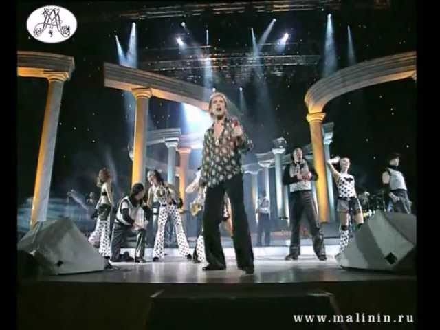 Лада - Александр Малинин - Девятый Бал (2001) / Alexandr Malinin, Lada