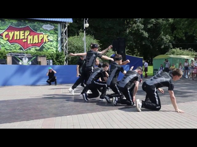 KIENJUICE Bboy Gorky Park Minsk Belarus 26.06.2016