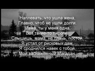 Александ Розенбаум - Амнистия