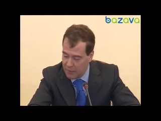 Медведев, мне похй