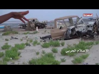 Йемен. Хуситы вытесняют саудитов с побережья возле г. Миди 18+