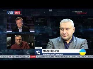 Веру Савченко задержали на границе, паспорт изъяли, - Фейгин