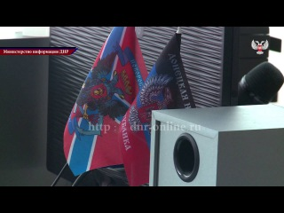 Стоимость гос. регистрации на недвижимость в ДНР остается неизменной
