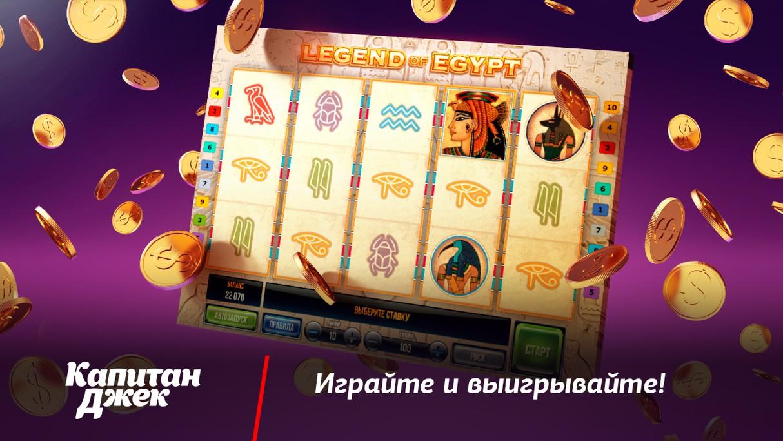 Игровой клуб империя минск