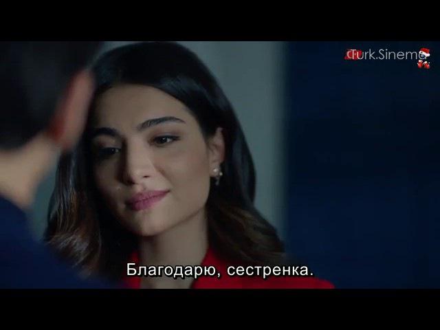 Черная любовь 2 сезон 49 серия русские субтитры