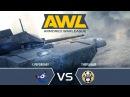 Armored WarLeague Суперфинал ThePlague vs LifeForEasy