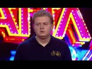Comedy Баттл Суперсезон Большов финал 26 12 2014