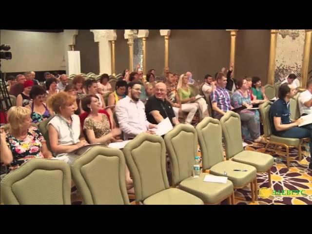 31 07 2015 Александр Бухтияров Бизнес тренинг для менеджеров ЭЛЕВРУС