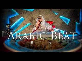 Arabic Beat trap