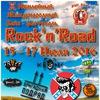 10-й ЮБИЛЕЙНЫЙ БАЙК - ФЕСТ ROCK ' & ' ROAD 2016