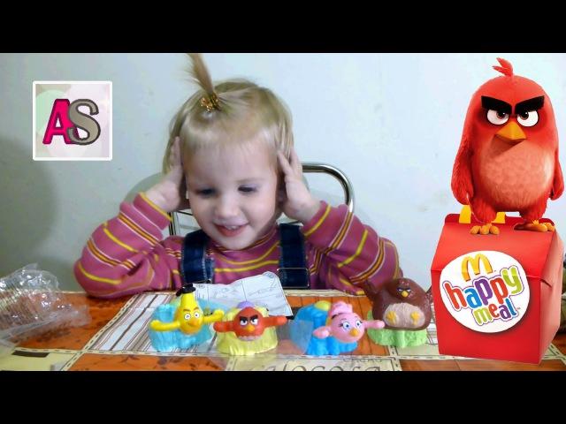 ANGRY BIRDS в кино McDonald's part 1 Новый Энгри Бердс Хэппи Мил в Макдональдс часть №1