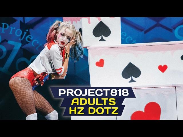 HZ DOTZ ✪ RDF16 ✪ Project818 Russian Dance Festival ✪ November 4 6 Moscow 2016 ✪