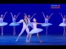 Svetlana Zakharova, Andrei Uvarov. Swan lake White Adagio. Bolshoi theater opening gala 28 10 2011