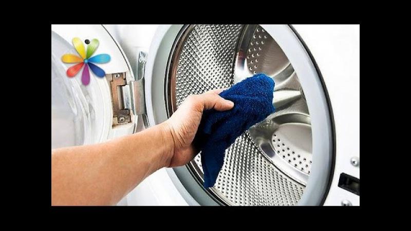 Чистим стиральную машину Все буде добре Выпуск 803 от 04 05 16