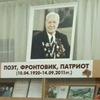 Библиотека им. К.А. Обойщикова, филиал 31