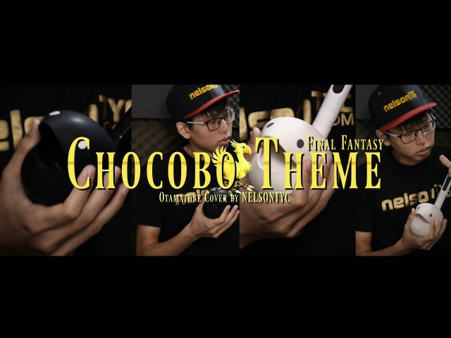 Final Fantasy Chocobo Theme Otamatone Cover by NELSONTYC