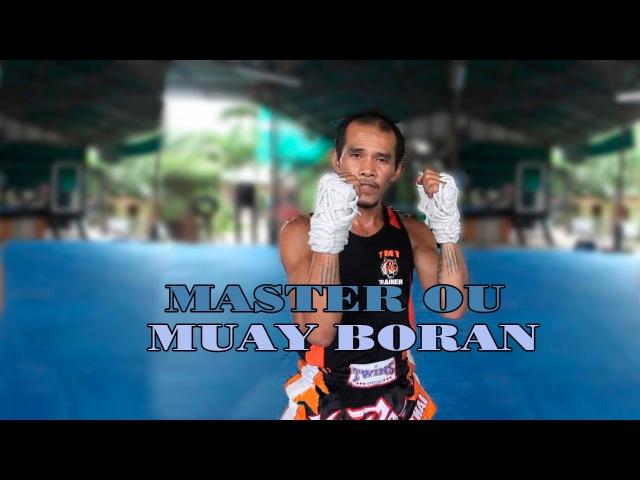Мастер Оу шоу, Master Ou (Vaigoon Promsuvan)Reloaded. Перезалит.
