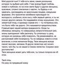Степан Дзюба -  #13