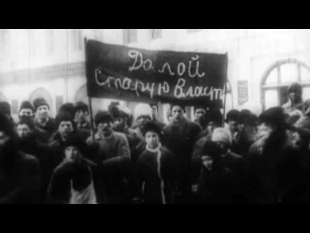 Безумная свобода Революционный угар 1917 го