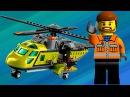 LEGO® Juniors Create машинки мультики игра для детей про лего мультики на русском языке с