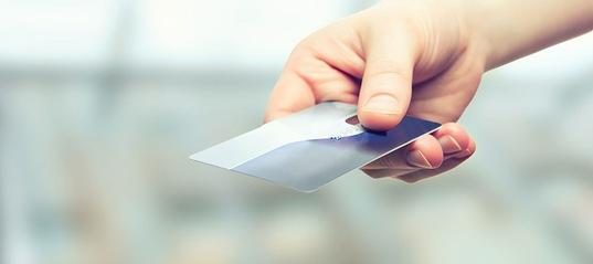 Как взять электронный займ