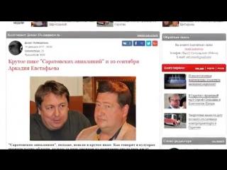 СМИ из медиа-пула Аркадия Евстафьева опубликовало новость с антироссииским оттенком