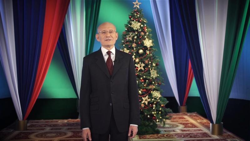 Поздравления президента республики башкортостана