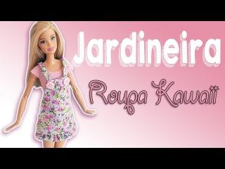 Jardineira | Como Fazer Roupa de Boneca Barbie | Cherry Miniaturas