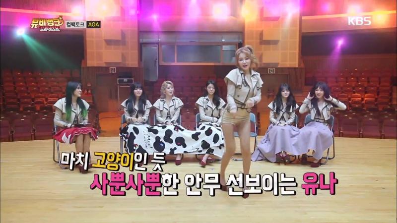 AOA 뮤비뱅크 스타더스트2 AOA 화려했던 역사를 역대 안무로~ 20170110