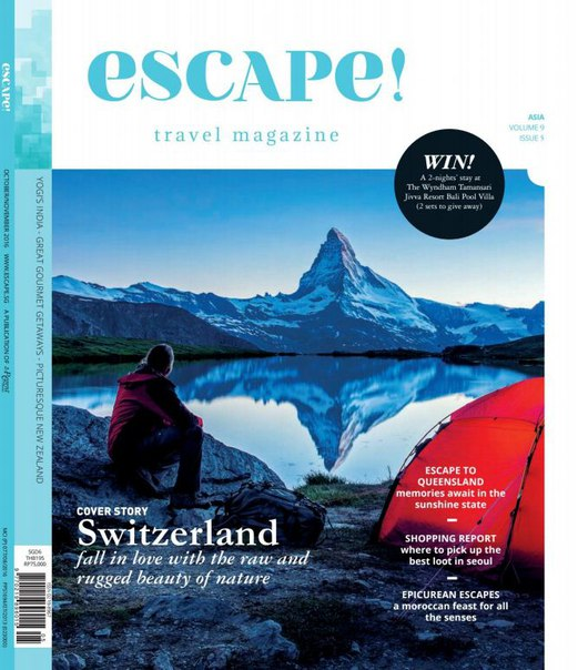 Escape! Asia October-November 2016 vk.com