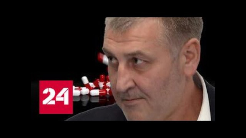 Черный аптекарь Документальный фильм Аркадия Мамонтова