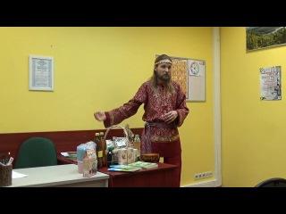 Иван Царевич о Скатерти Самобранке и Древней Страве 2017, 1 часть